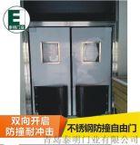 城陽雙向自由門 不鏽鋼防撞自由門青島廠家直銷