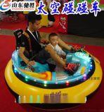 碰碰車冰陸兩用兒童遊樂電動太空碰碰車價格廠家山東馳勝