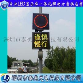 泰美P25户外单黄高亮LED可变交通诱导屏