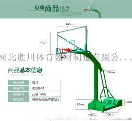 厂家直销凹箱式户外室内篮球架玻璃钢篮板篮球架批发体育器材