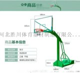 廠家直銷凹箱式戶外室內籃球架玻璃鋼籃板籃球架批發體育器材