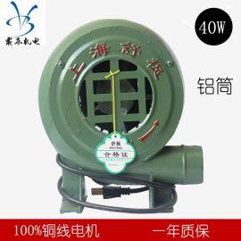 离心风机 铝筒40w 铜线 czr 厂家直销炉灶 220V 锅炉 家用鼓风机