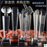 K9水晶奖杯定制员工奖品