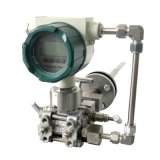 多参量毕托管流量计 气体流量计 蒸汽流量计 自带温压补偿