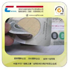仓库电子货架标签,物流电子货架标签,厂家直销