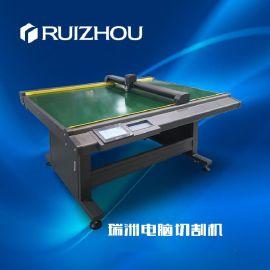 汽车美容PC透明薄膜切割机-瑞洲科技