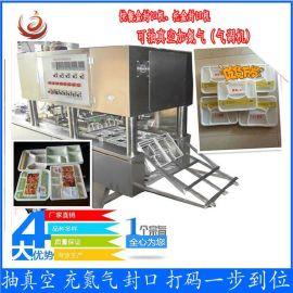 进诚机械供应QDF304盒子封口机 快餐盒封口机 塑料盒封口机
