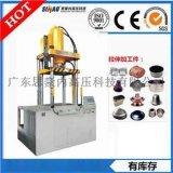 四柱金属拉伸机,油压机,水胀机,液压机,厂家定制