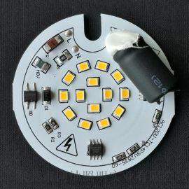 同灿直销免驱动12W 美规三色温线性调光恒流LED灯板 D60mm LED模组灯板