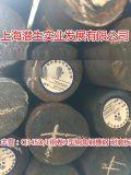 低合金圆钢Q345D,Q345B,Q345C现货,