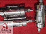 厂家生产TZ216 低压软管过滤器滤芯