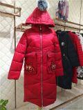 新款韩版羽绒服女长款冬装品牌折扣尾货羽绒服走份大码女装批发