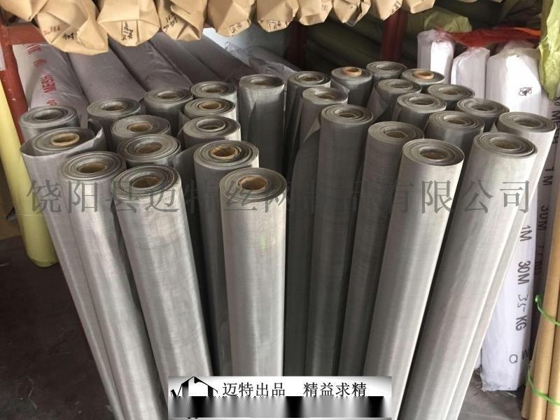 316L耐腐蚀不锈钢过滤网 实体老厂微信15333188118