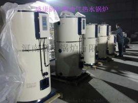 新一代燃气热水锅炉、热水锅炉、采暖锅炉