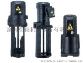 VKN055A-4Z富士泰拉尔冷却泵