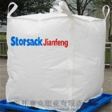 重庆涪陵食品级集装袋吨袋定制专家