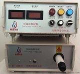 120K高压静电发生器/涂装流水线设备