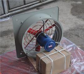 BFAG-400/220防爆排风扇