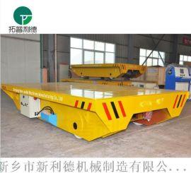 拓普利德蓄电池式管材搬运车 电动平板车防撞装置