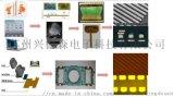COF/柔性光纤板/线圈板+精细线路