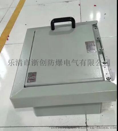BQC-12防爆磁力啓動器