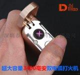 雙電弧打火機移動電源高新能電芯足6800毫安培 禮電充電寶點菸器
