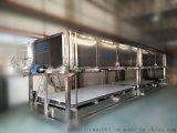 大型冰块制造机/直冷块冰机比盐水制冰就是省电