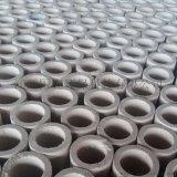 微孔陶瓷过滤管 过滤器用陶瓷滤芯