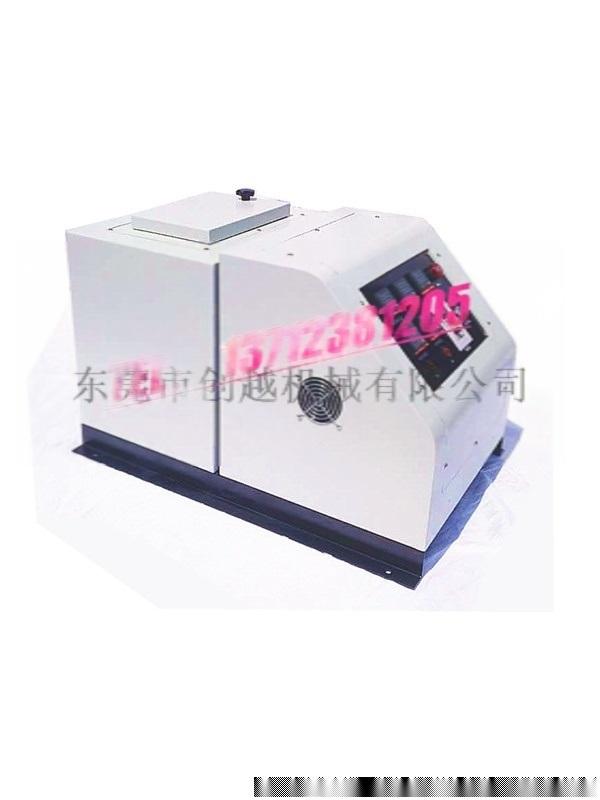 热熔胶机 封盒机  喷胶机 涂胶机生产厂家