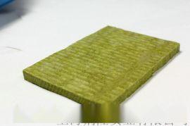 保温岩棉板 工业用岩棉