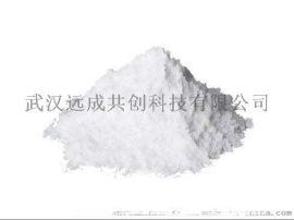 溴化钠合成香精原料|7647-15-6