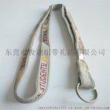 挂绳厂家定做带圆圈的涤纶挂带做胸卡带用