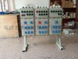 定做IIC級防爆配電箱/石油化工用防爆控制箱