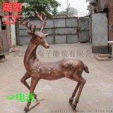 武汉玻璃钢仿铜鹿动物雕塑厂家13437156698