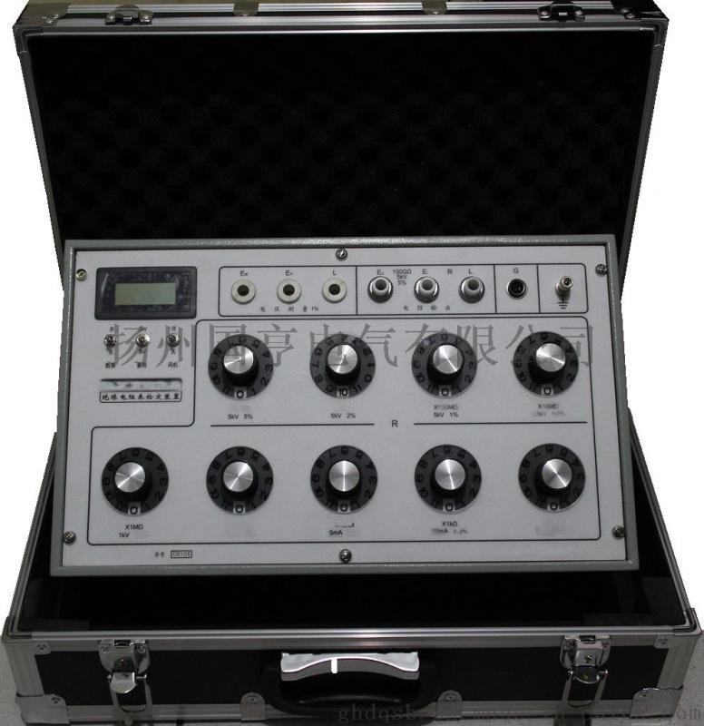 绝缘电阻表检定装置厂家_绝缘电阻表检定装置