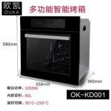 旺乡邻XWKD001不锈钢智能烤箱