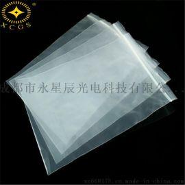 成都黑色导电袋 PE塑料袋 电子器材包装袋 平口袋