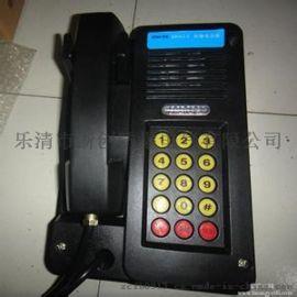 防爆电话机本安型生产厂家