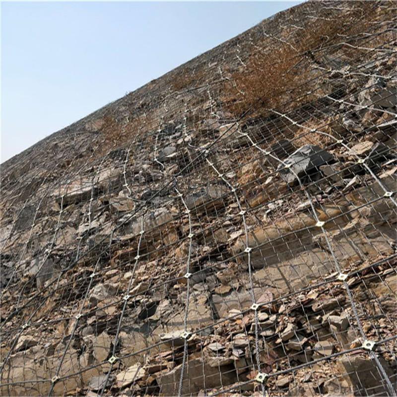 山坡挂防护网-山坡防护网厂家-主动山坡防护网