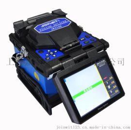 光纤熔接机JW4108上海嘉慧皮线熔接机