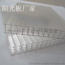 10mm陽光板_10mm陽光板廠家