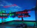 水城縣(濫壩鎮)p3全綵LED超高清顯示屏廠家