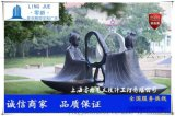 孔融让梨雕塑校园道德教育景观