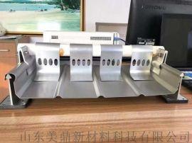 临沂铝镁锰板厂家|临沂铝镁锰板价格|临沂铝镁锰板