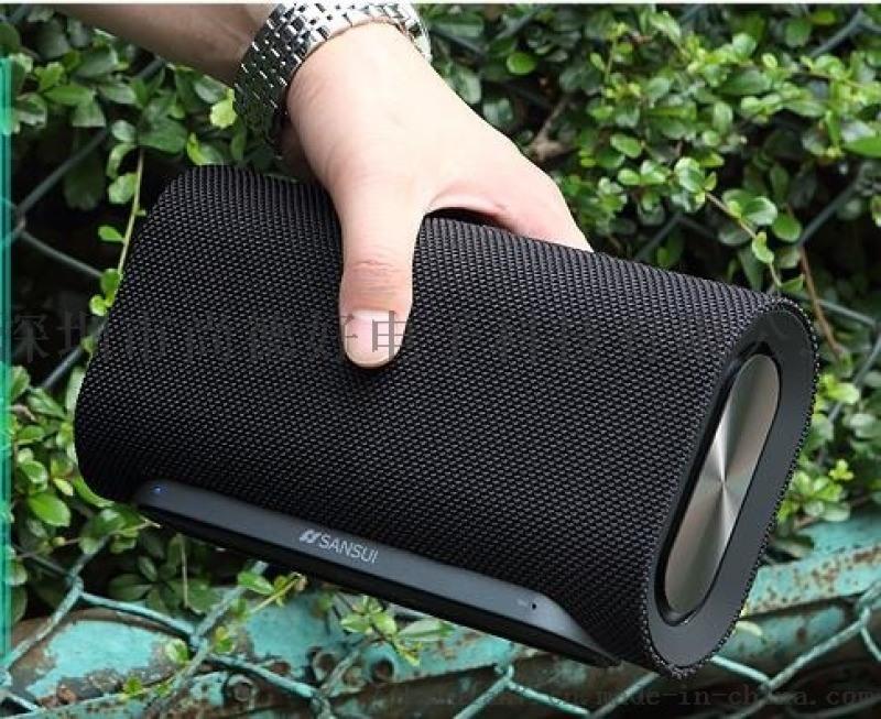 防水布蓝牙音箱 时尚创意无线家用桌面重低音蓝牙音箱