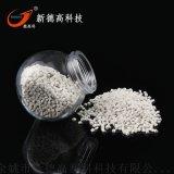 生产增强ASA塑料,抗老化室外产品专用料