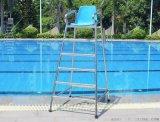 游泳池瞭望椅救生椅救生员专用座椅