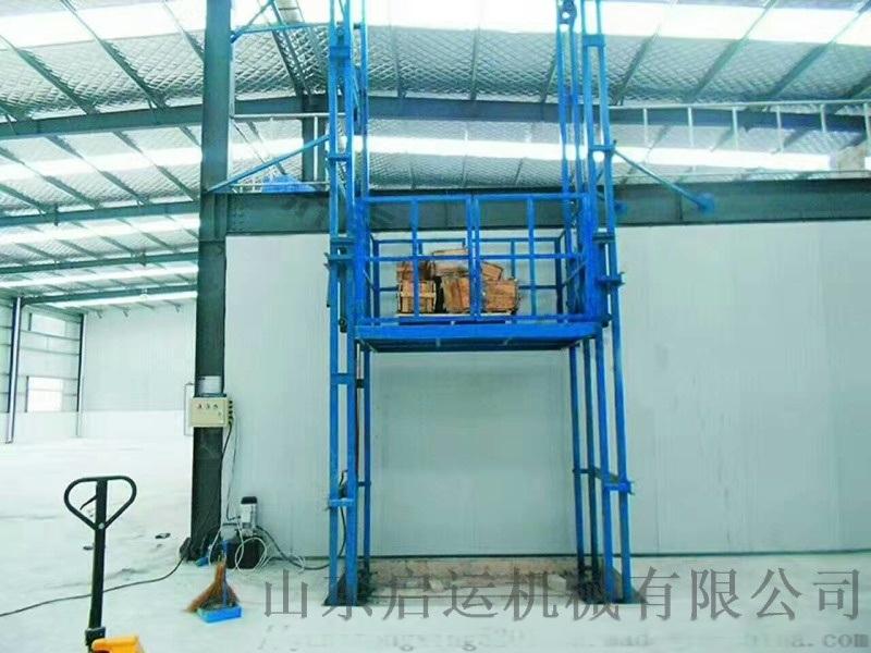 载货电梯升降货梯维修升降平台长沙市启运厂家直销
