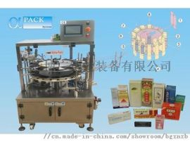 欧华APC-50自动装盒机