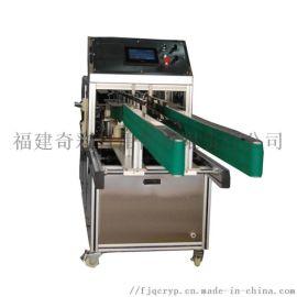 全自动高速热熔胶封盒机 巧克力饼干包装封盒机